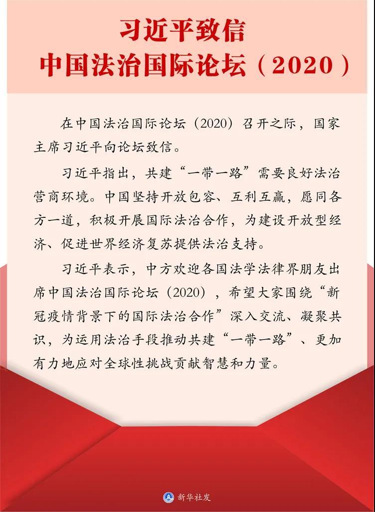 微信图片_20201114135356.jpg